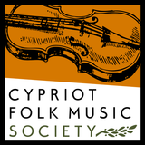 Cypriot Folk Music Society