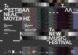 7th New Music Festival